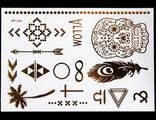 Временные тату (Flash Tattoos)(№377)