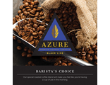 "Azure аромат ""Barista's Choice"" 50 гр"