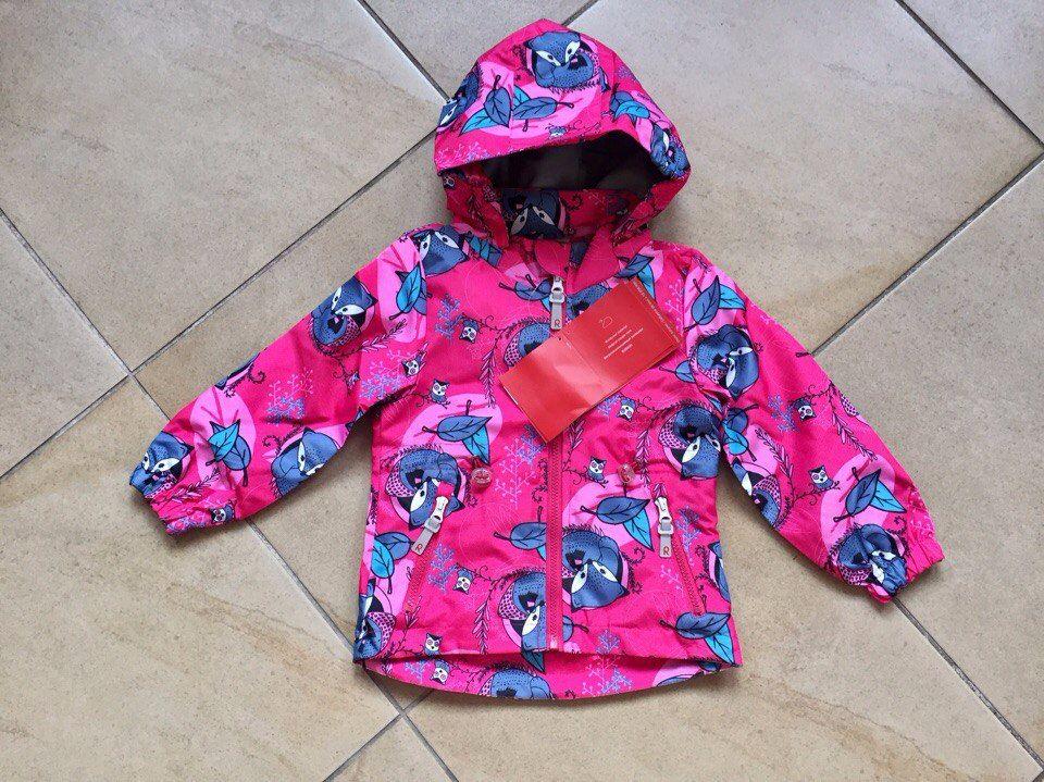 Детская мембранная одежда высокого качества