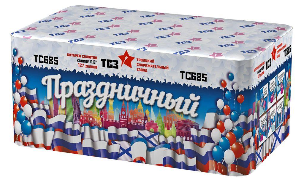 Пиротехника недорого в Москве дешевая пиротехника оптом