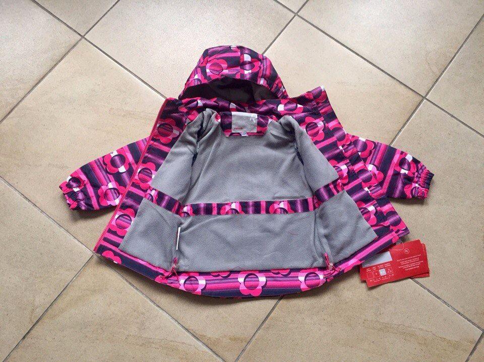 Распродажа демисезонных курток для детей