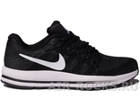 Nike Air Zoom Vomero 12 (Euro 41-44) NZ-004