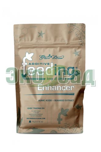 Powder Feeding Enhancer 125 гр