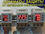 DigiTOP электрооборудование