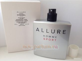 Chanel - ALLURE SPORT 100ml