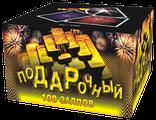 """Батарея салютов """"Подарочный"""" (EC218)"""