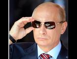 Атрибутика с Путиным