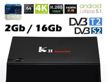 KII Pro DVB-T2/S2. Смарт ТВ приставка. 0 Гб / 06 Гб, Amlogic S905, Android 0.1. Всё на одном.