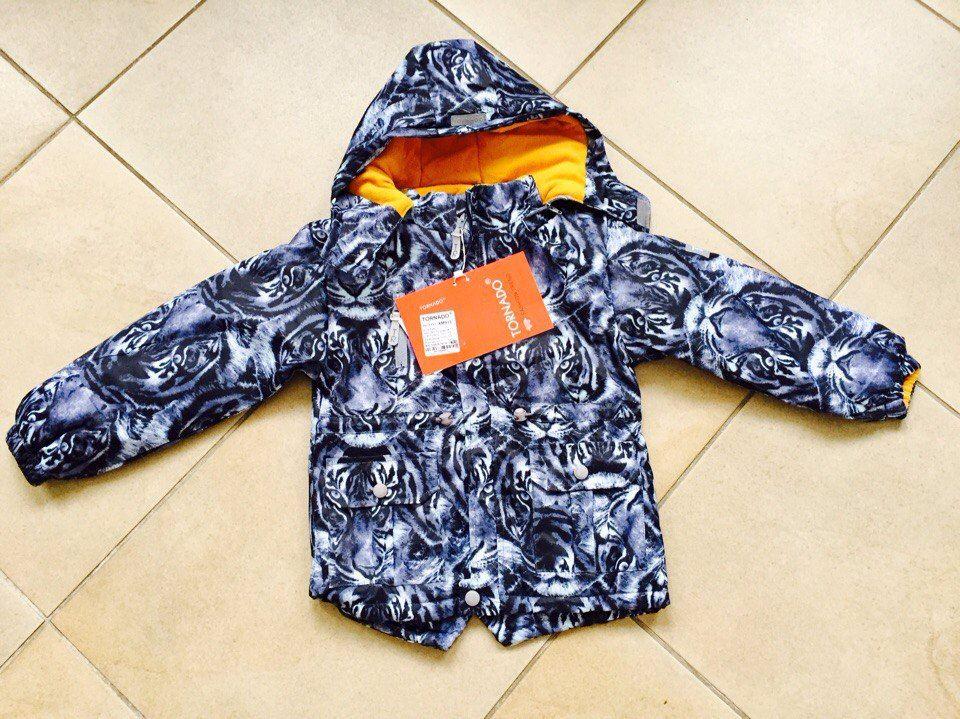 Стильная куртка для мальчика на весну