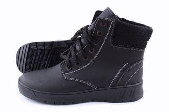 55de199c1813d8 Зимние женские ботинки №04 (Артикул: 480) Цена 200 грн.