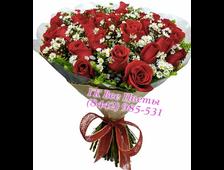 Букет цветов Всегда Праздник