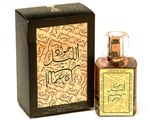 Парфюм Jawad Al Layl / Джавад Аль Лайл (100 мл) от Khalis Perfumes, аромат мужской