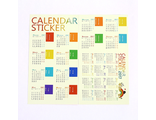 ST Calendar /yellow/