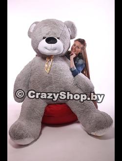 """Огромный серый плюшевый медведь """"Фрэнк"""" 250 см."""