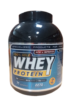 Cult  Whey Protein (2270 гр)