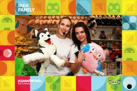 Большой игровой день в IKEA Краснодар