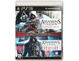 Комплект Assassin's Creed IV Черный Флаг + Assassin's Creed Изгой (PS3)