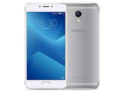 Meizu M5 Note White 16GB