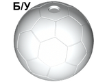 ! Б/У - Sports Soccer Ball Plain, White (x45 / 6018511) - Б/У