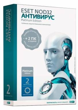 ПО Eset NOD32 Антивирус Platinum Edition - лицензия на 3ПК BOX (24мес) (NOD32-ENA-NS(BOX)-2-1)
