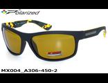 Очки водителя MX004_A306-450-2