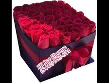 Розы в коробке (41 роза) Шикарной