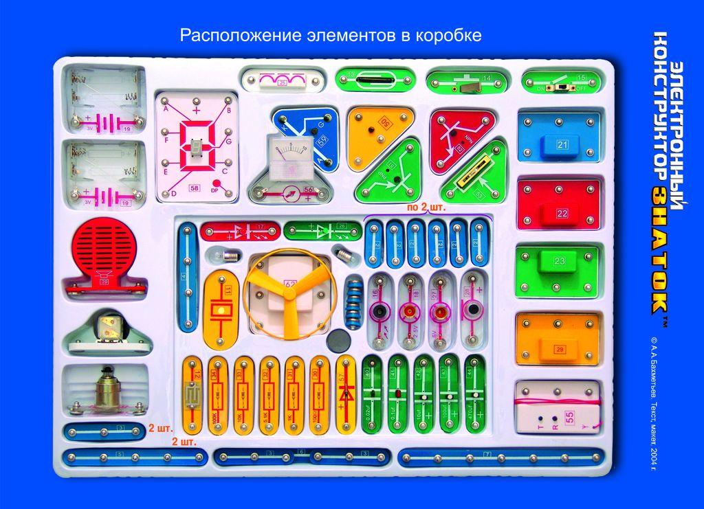 Знаток электронный конструктор 999 схем описание