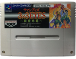 """3×3 Eyes"" in box, Игра для Nintendo Super Famicom NTSC-Japan"