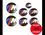 Комплект эмблем M Perfomance BMW