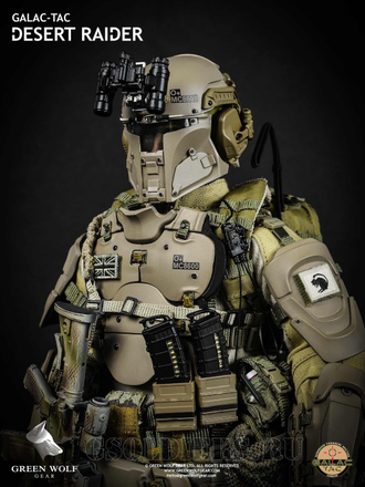 Коллекционная фигурка 1/6 Galac-Tac Desert Raider Scale action figure  - Green Wolf Gear