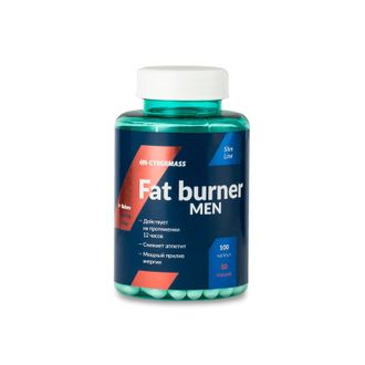Cybermass Fat Burner Man (100caps)