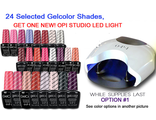 OPI Studio LED Light + 24 шт OPI GelColor Kit №3