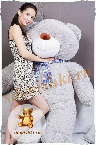 Большой плюшевый медведь Юлиан (150 см)