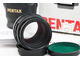 Объектив SMC Pentax FA 77 mm f/ 1.8 Limited