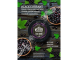 "MustHave аромат ""Black Currant"" 25 гр."