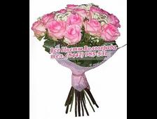 Букет из роз Розовая песня (21 роза)