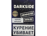 DarkSide - Applecot (Medium, 100г)