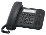 KX-TS2352UAB (цвет чёрный) Panasonic аналоговый телефон купить в Киеве цена