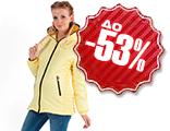 Слингокуртки, слинговставки и куртки для беременных