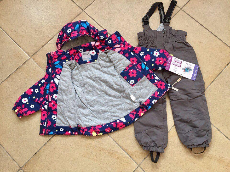 Распродажа куртки для детей Malitutu
