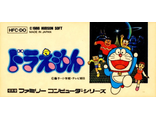 """Doraemon"" Игра для Денди, Famicom Nintendo, made in Japan."
