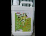Приоритет, КС (40 г/л) гербицид по кукурузе