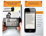 Сканер-переводчик ABBYY textgrabber translator для android 427155 Onlyn