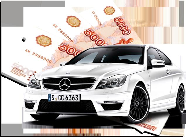Срочный выкуп авто в Екатеринбурге