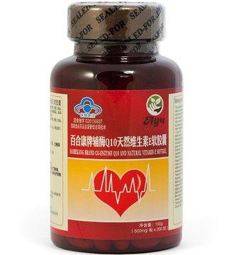 Витамин Е для похудения польза как принимать в капсулах