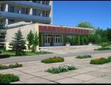 Санаторий Приднепровский
