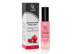 SR cosmetics Serum pomegranate 30 ml