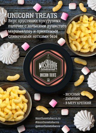 "MustHave аромат ""Unicorn Treats"" 25 гр."
