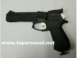 MP-651K Baikal bb gun for sale