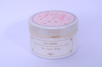 Body Butter Pure  250 ml